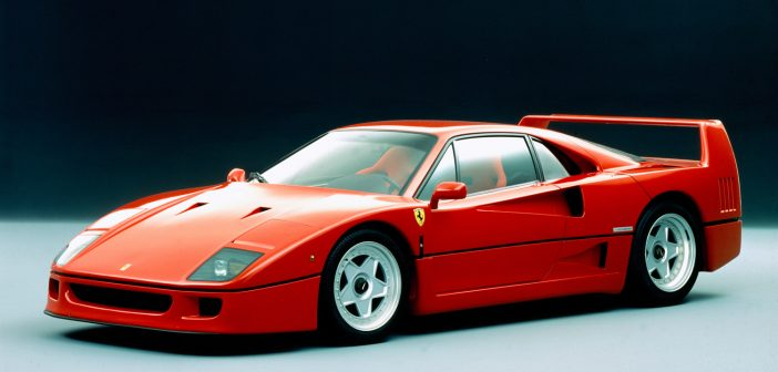 The Last Real Ferrari